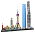 /articles/miniatures/mini-20979-21039-shanghai-legoa-architecture-nykuU.jpg